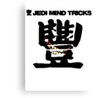 Jedi Mind Tricks Canvas Print