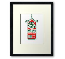 Awesome Sauce Framed Print