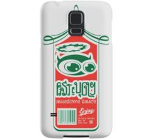 Awesome Sauce Samsung Galaxy Case/Skin