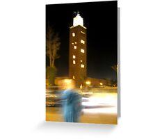 mosque, marrakech Greeting Card