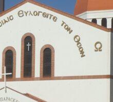 Parish of Saint Paraskevi Greek Orthodox Church Sticker