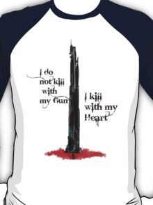 The Dark Tower T-Shirt