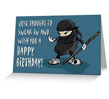 Birthday Card Greeting Card