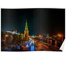 Moscow Kremlin At Night Poster