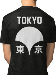 Japanese Cities: Tōkyō Tri-blend T-Shirt