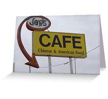 Joe's Chinese Food Greeting Card