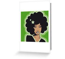 star 1 Greeting Card