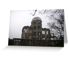 Atomic Bomb Dome Greeting Card