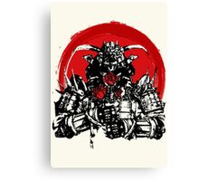 Rose Warrior Canvas Print
