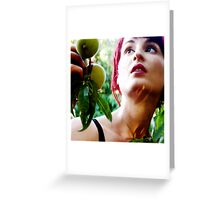 forbidden fruit #1 Greeting Card