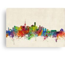 Beijing China Skyline Canvas Print