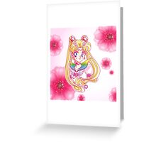 Eternal Sailor Moon Greeting Card