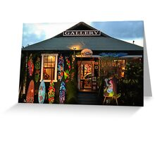 Maui Gallery Greeting Card