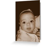 Fiona Catherine Greeting Card