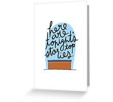 Weekend Update Greeting Card
