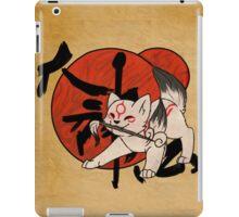 Okamiden Chiberetsu iPad Case/Skin