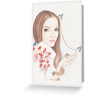 Sweet Confession Greeting Card