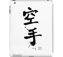 Kanji - Karate iPad Case/Skin