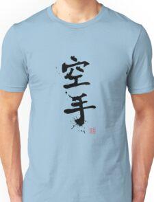 Kanji - Karate Unisex T-Shirt