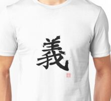 Kanji - Righteousness Unisex T-Shirt