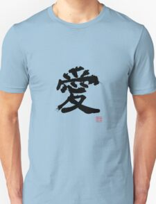 Kanji - Love T-Shirt
