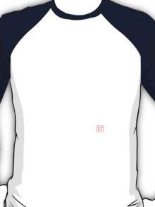 Kanji - Dragon in white T-Shirt