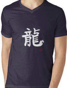 Kanji - Dragon in white Mens V-Neck T-Shirt