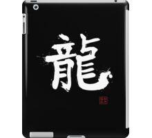 Kanji - Dragon in white iPad Case/Skin