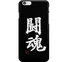 Kanji - Fighting Spirit in white iPhone Case/Skin