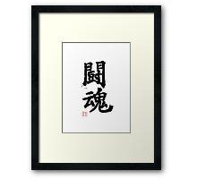 Kanji - Fighting Spirit Framed Print