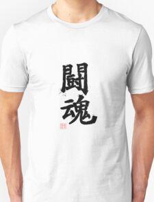 Kanji - Fighting Spirit T-Shirt