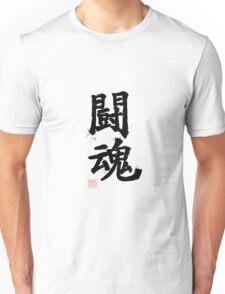 Kanji - Fighting Spirit Unisex T-Shirt