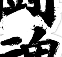 Kanji - Fighting Spirit Sticker