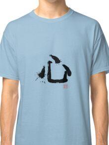 Kanji - Heart Classic T-Shirt