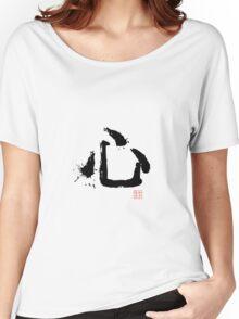 Kanji - Heart Women's Relaxed Fit T-Shirt