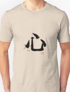 Kanji - Heart Unisex T-Shirt