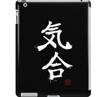 Kanji - Kiai (Shout) in white iPad Case/Skin