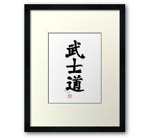 Kanji - Bushido Framed Print