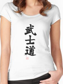 Kanji - Bushido Women's Fitted Scoop T-Shirt