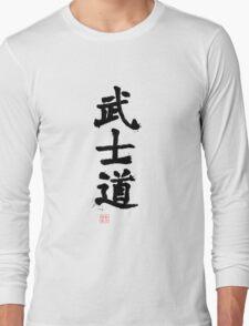 Kanji - Bushido Long Sleeve T-Shirt