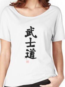 Kanji - Bushido Women's Relaxed Fit T-Shirt