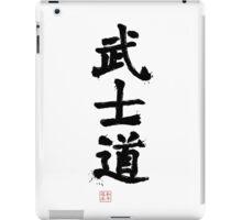 Kanji - Bushido iPad Case/Skin