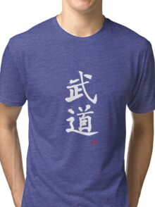 Kanji - Martial Arts Budo in white Tri-blend T-Shirt