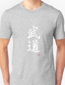Kanji - Martial Arts Budo in white Unisex T-Shirt