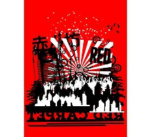 Urban color Red Photographic Print