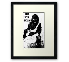 You Probably Won't Buy This Framed Print