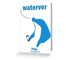 Haruka || waterver Greeting Card