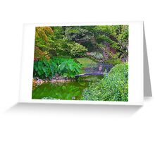 Remembering Monet Greeting Card