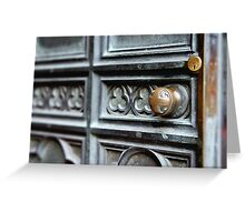 Heavy Church Door Greeting Card