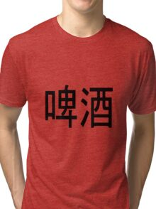 Chinese Beer Tri-blend T-Shirt